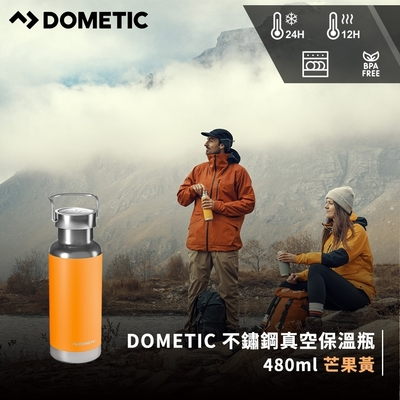 《時時樂限定》Dometic 不鏽鋼真空保溫瓶480ml / 不鏽鋼隨行杯320ml_任選一件699