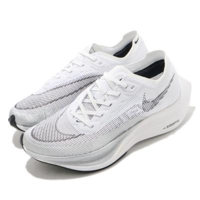 Nike 慢跑鞋 Vaporfly Next% 2 女鞋 ZoomX 氣墊 舒適 避震 路跑 運動 白 銀 CU4123100