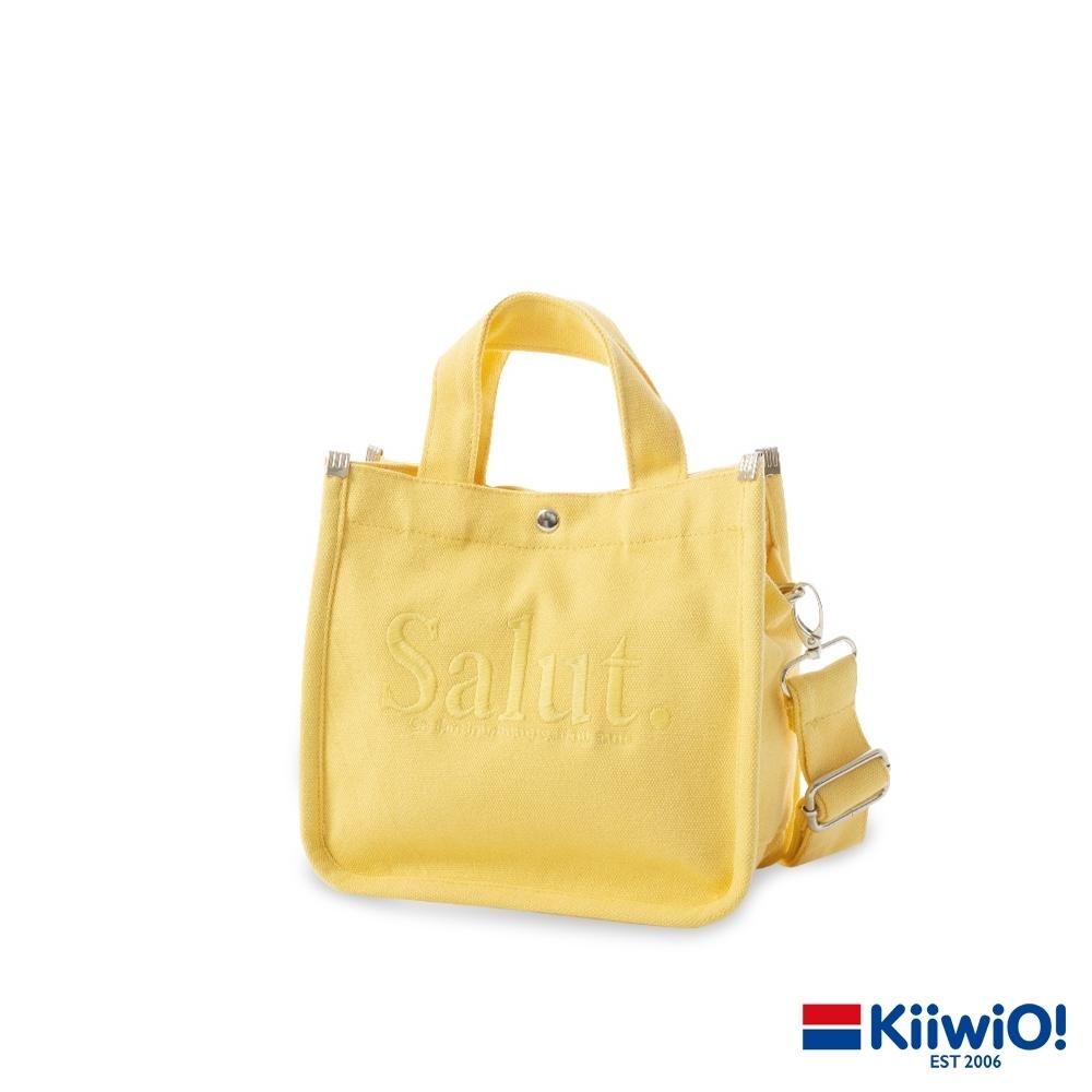 Kiiwi O! INS話題款純色刺繡兩用百搭隨身帆布包 SALUT (多色選) product image 1