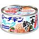 Hagoromo 一本釣頂級鮪魚罐 (140g) product thumbnail 1