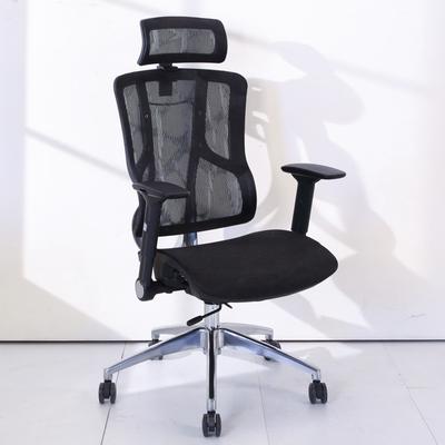 BuyJM艾特線控機能全網辦公椅/電腦椅/主管椅