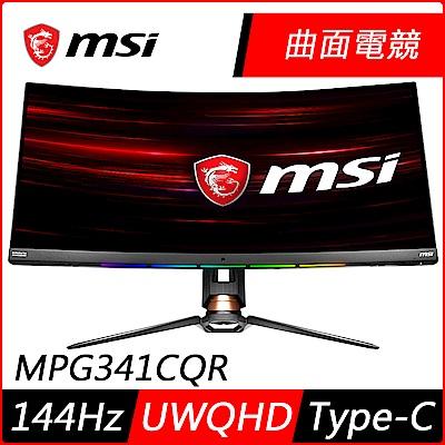 MSI微星 Optix MPG341CQR 34型 2K 1800R曲面電競螢幕