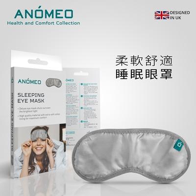 【ANOMEO】 睡眠眼罩  型號AN2420