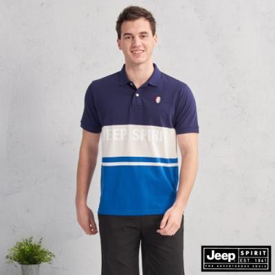 JEEP 經典LOGO拼接短袖POLO衫-藍色