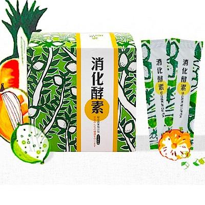 萃綠檸檬消化酵素(30入/盒)