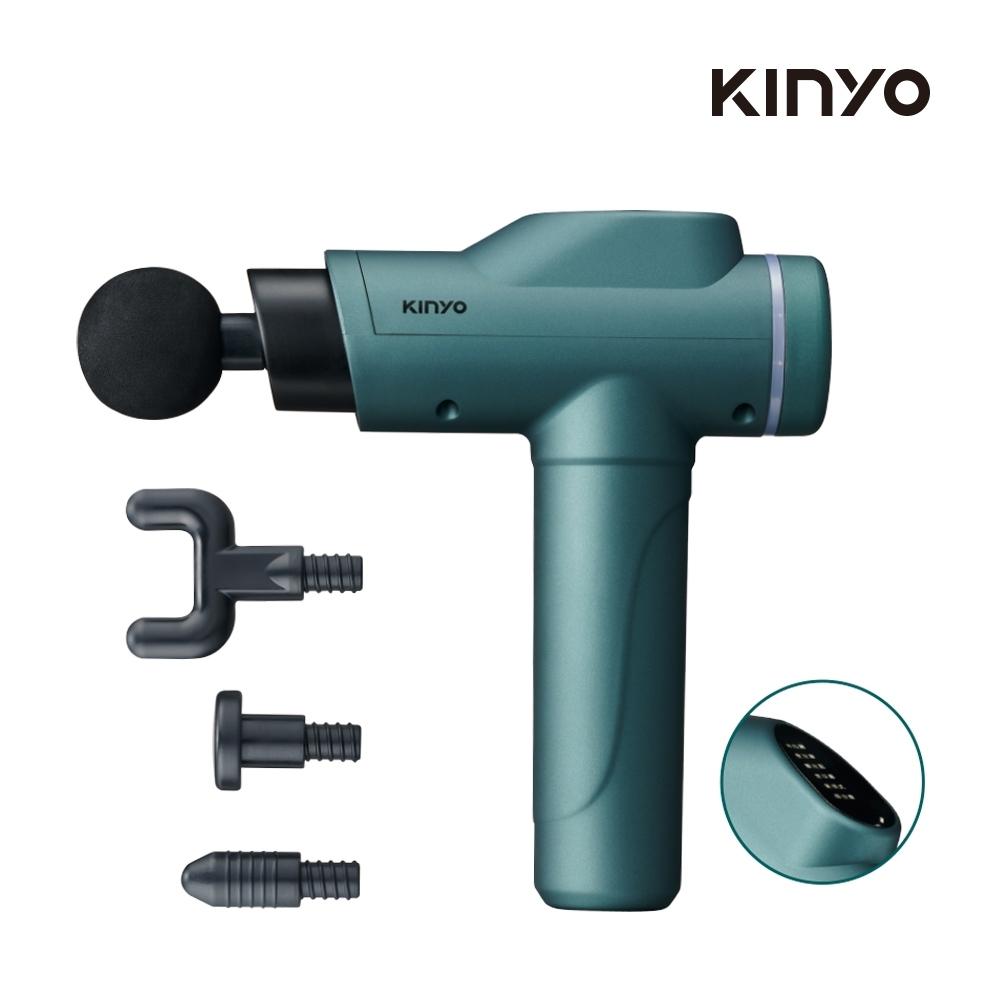 KINYO液晶深層舒緩筋膜槍 FG83