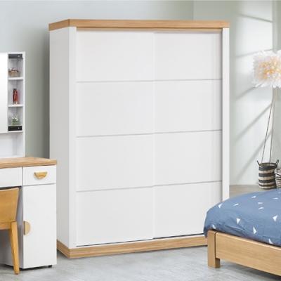 AS-海莉兒4.6尺衣櫥-139.1x63.3x199.5cm