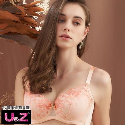 推U&Z-花漾漫舞 B-D罩內衣(粉漾橙)
