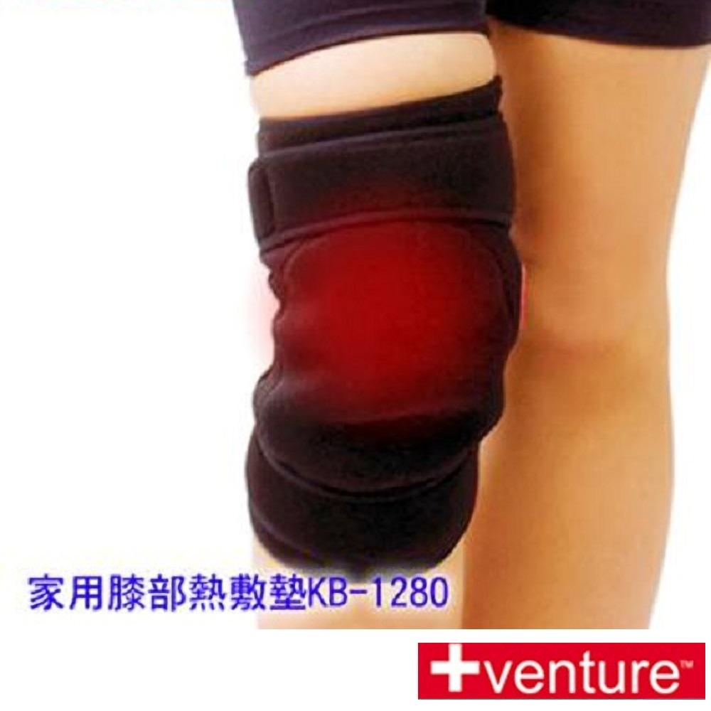 速配鼎 醫療用熱敷墊 未滅菌 +venture KB-1280 家用膝關節熱敷墊