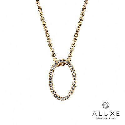 A Diamond 亞立詩鑽石 專屬寵愛 字母美鑽項鍊【O】