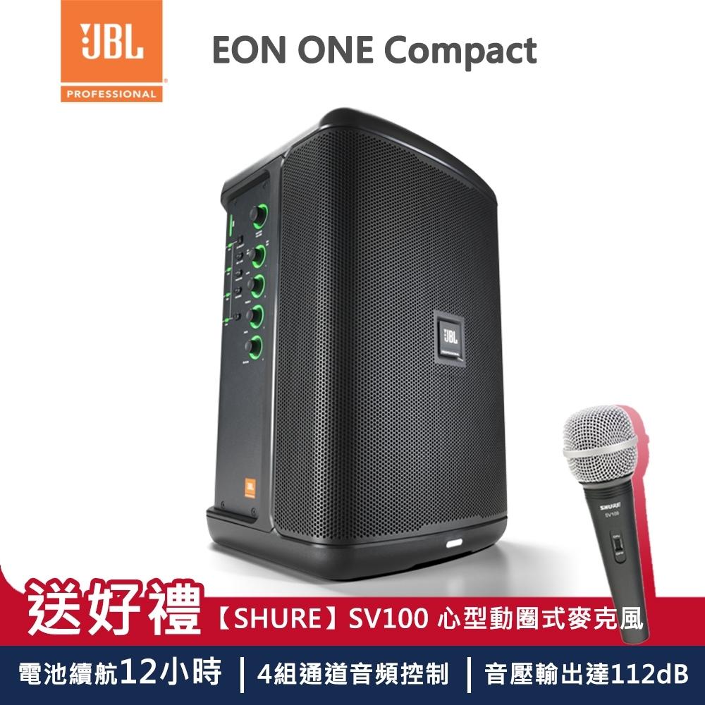 JBL  無線藍牙音響  EON ONE Compact