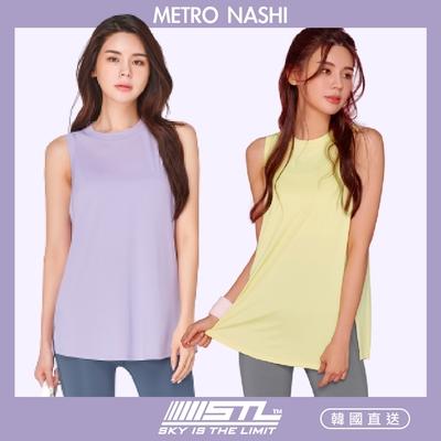 STL YOGA METRO SL 韓國瑜珈 地鐵Nashi 運動機能訓練無袖背心上衣(多色)全系列