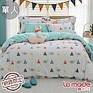 La Mode寢飾  小象部落100%精梳棉兩用被床包組(單人)