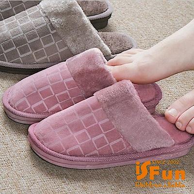 iSFun 雅痞格紋 男女刷毛保暖室內拖鞋-湖水綠3839號