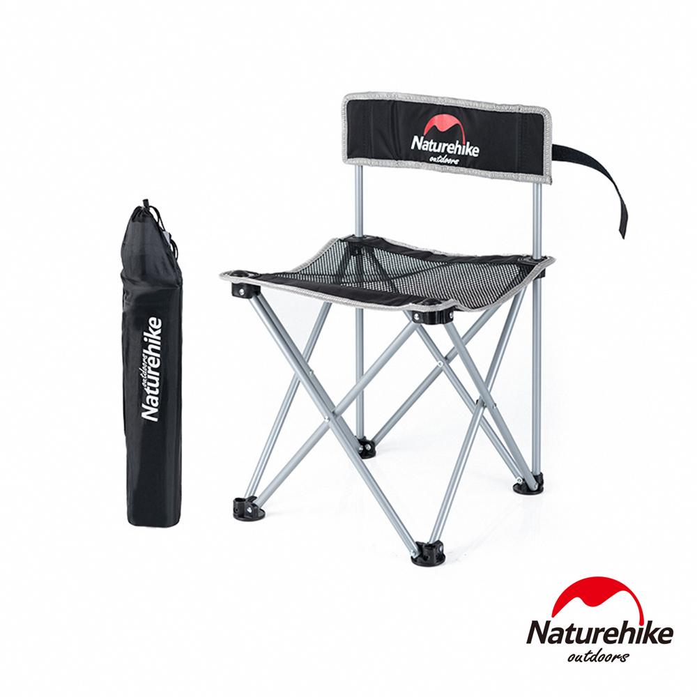 Naturehike 戶外靠背便攜式折疊椅 釣魚椅  黑色-急