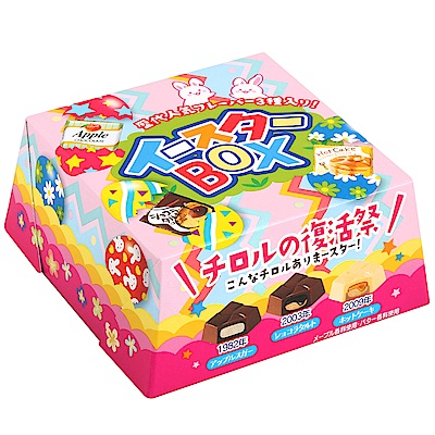 松尾 代可可脂巧克力-期間限定(82.7g)