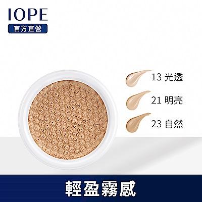 IOPE艾諾碧 水潤光透氣墊粉底(粉蕊) 升級版(長效粉霧款) 15g