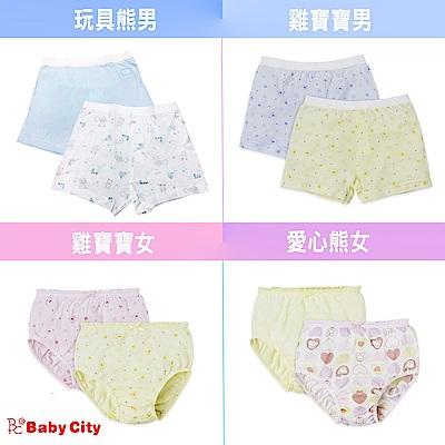 BabyCity天絲兒童女/男內褲(款式任選,2入/組,共2組,3歲~6歲)