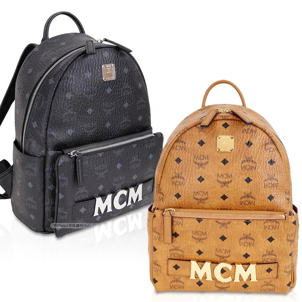 [韓國LV限降66折] MCM Trilogie 二合一皮革鍊包/後背包-3色可選