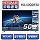 HERAN禾聯 50型 4K量子點HERTV智慧聯網液晶+視訊盒 HD-50QDF88 product thumbnail 1
