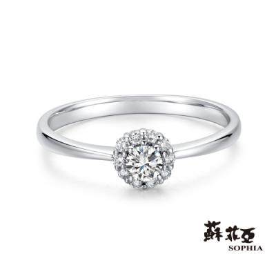 蘇蘇菲亞 SOPHIA - 永恆戀曲8K鑽石戒指