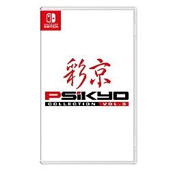 (預購) 彩京精選 Vol.3 -- NS 亞洲 中文版