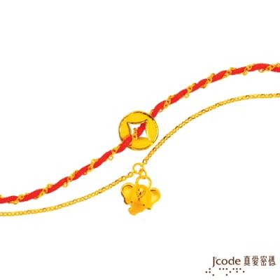 (無卡分期6期)J code真愛密碼金飾 發財象黃金編織手鍊