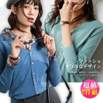 [時時樂]艾米蘭-日韓時尚經典韓國絨針織外套-2件組(F)