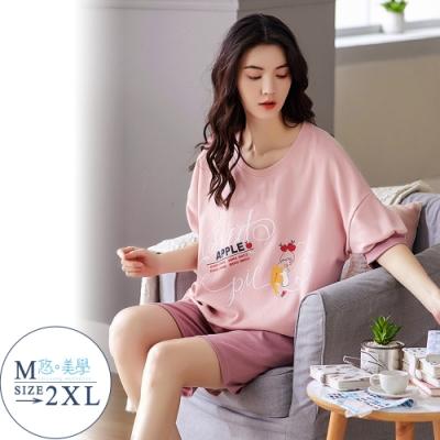 悠美學-精梳棉短袖印花居家服套裝-文青少女(M-2XL)