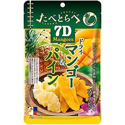 7D 菲律賓芒果鳳梨乾(70g)