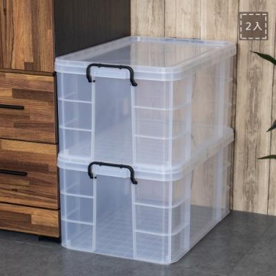 聯府強固型掀蓋整理箱65L(2入)收納箱036