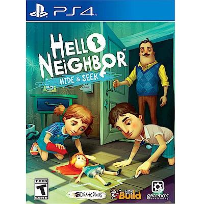你好,鄰居:捉迷藏 Hello Neighbor - PS4 中英日文美版