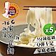 名廚美饌 急凍家常熟寬麵5組(200gx4入) product thumbnail 1