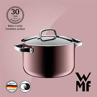 德國WMF Fusiontec 高身湯鍋24cm 6.4L (赭紅色)