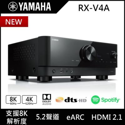 YAMAHA山葉 5.2聲道 AV收音擴大機 RX-V4A