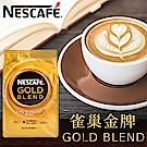 NESCAFE雀巢 金牌微研磨咖啡補充包(120g)