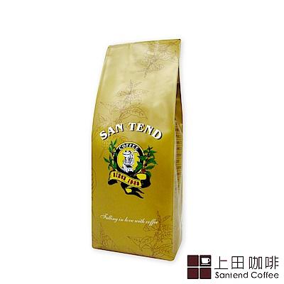 上田 黃金曼特寧咖啡豆(半磅/225g)