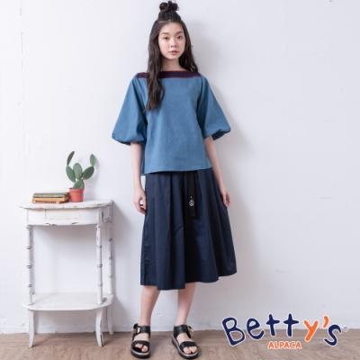 betty's貝蒂思 腰間穿帶微壓摺褲裙(深藍)