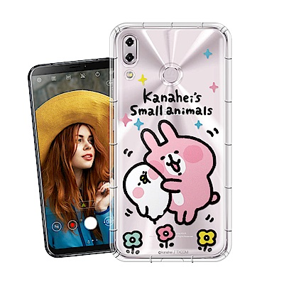卡娜赫拉ASUS ZenFone 5 (2018) ZE620KL彩繪空壓手機殼...
