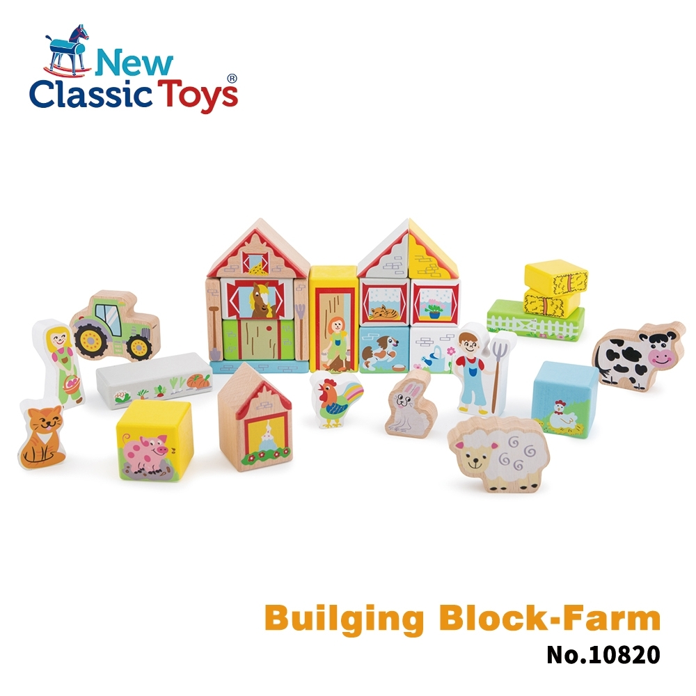 荷蘭New Classic Toys 寶寶積木農場疊疊樂-28件組 10820