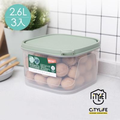 新加坡CITYLIFE 奈米抗菌PP快掀式方形保鮮盒-2.6L-3入