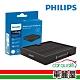 【Philips 飛利浦】空氣清淨機濾片組(FILT120專用) product thumbnail 1