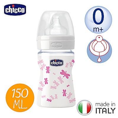 chicco舒適哺乳-甜美女孩玻璃奶瓶150ML-附矽膠單孔奶嘴