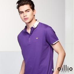 oillio歐洲貴族 超柔透氣氣爽POLO衫 經典領子設計款 紫色