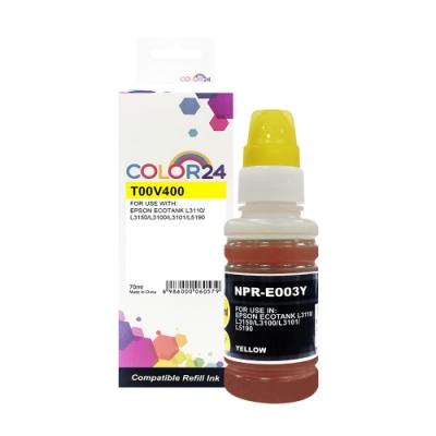 Color24 for Epson T00V400/70ml 黃色相容連供墨水