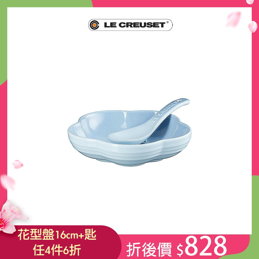 [任4件6折] LE CREUSET  瓷器花型盤16cm附中式湯匙(海岸藍)