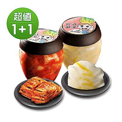 韓味不二【韓味道泡菜組合】柚香蘿蔔切片(700g)*1+泡菜切片(700g)*1