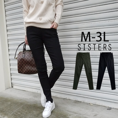 SISTERS 超彈力顯瘦推薦的窄管牛仔褲/M-3L共二色