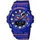 CASIO 卡西歐G-SQUAD 系列潮流撞色智慧藍芽手錶-橘紫(GBA-800DG-2A) product thumbnail 2