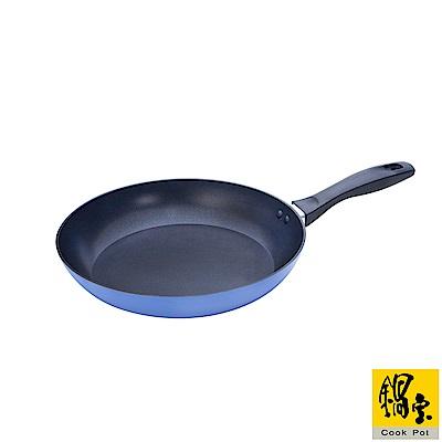 鍋寶 輕鍛藍鑽不沾平底鍋-皇家藍(28cm) FP-7280TB